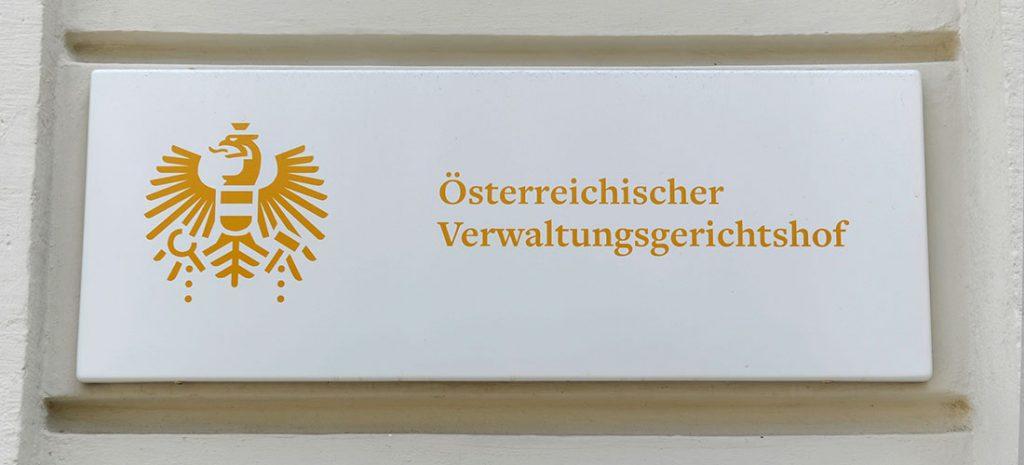 Schild des Österreichischen Verwaltungsgerichtshof (© Bundespressedienst/Aigner)